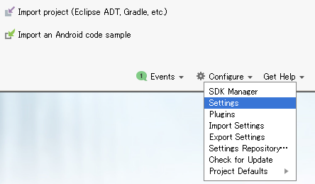 Android Studio 2.4 Preview3初回表示画面のプルダウンメニュー